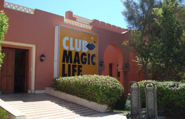 фотографии TUI MAGIC LIFE Club Sharm el Sheikh (ex. Magic Life Sharm El Sheikh Imperial) изображение №28