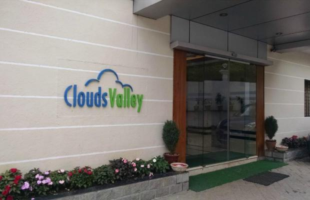 фото отеля Clouds Valley Leisure Hotel изображение №1