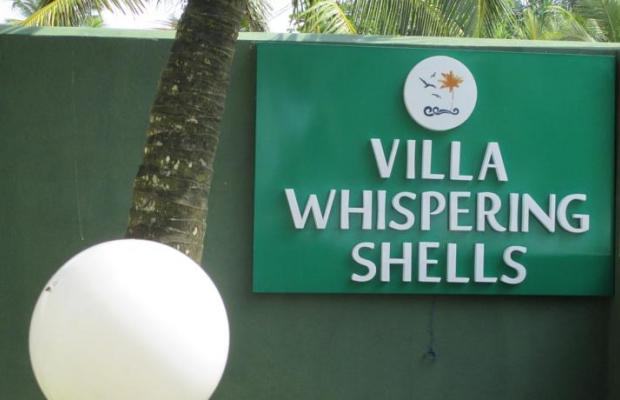 фото отеля Villa Whispering Shells изображение №9