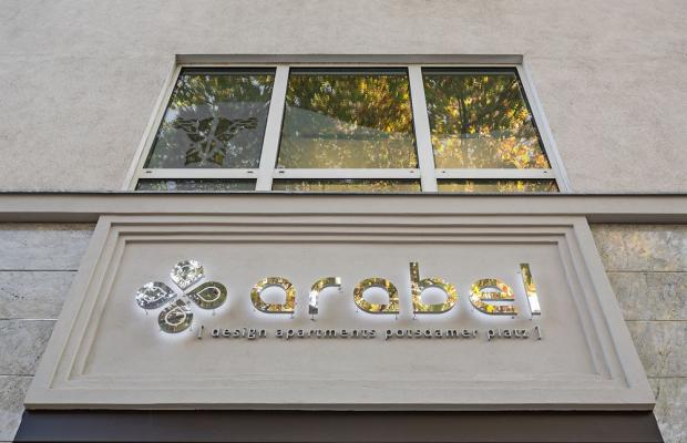 фото отеля arabel Design Apartments изображение №1