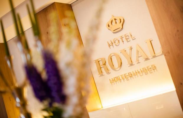 фото отеля Hotel Royal Hinterhuber изображение №53