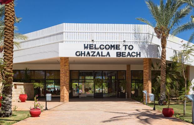 фотографии Red Sea Hotels Ghazala Beach Hotel изображение №12