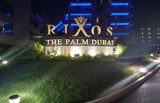 фотографии Rixos The Palm Dubai (ex. Rixos Palm Jumeirah) изображение №56