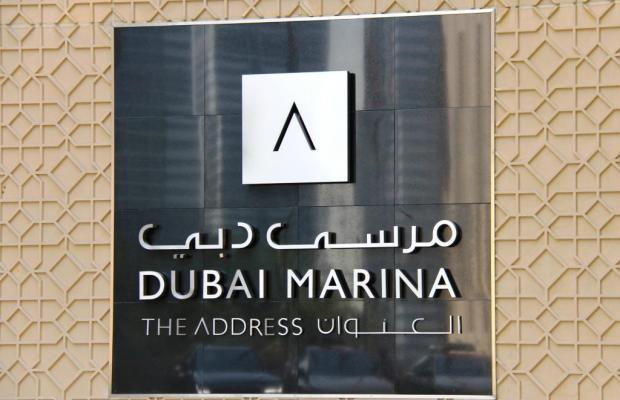 фото The Address Dubai Marina изображение №10