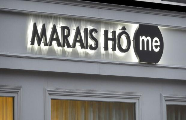 фотографии отеля MARAIS HOme (ex. Aquarelle Hotel Paris) изображение №19