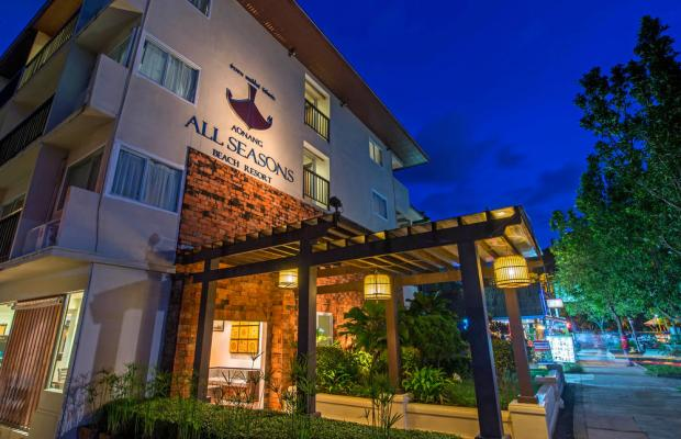 фотографии Aonang All Seasons Beach Resort Krabi изображение №4