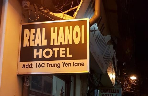 фотографии отеля Real Hanoi Hotel изображение №3