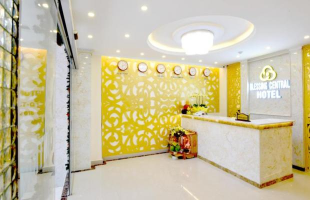фото отеля Blessing Central Hotel Saigon (ex. Blessing 2 hotel Saigon) изображение №17