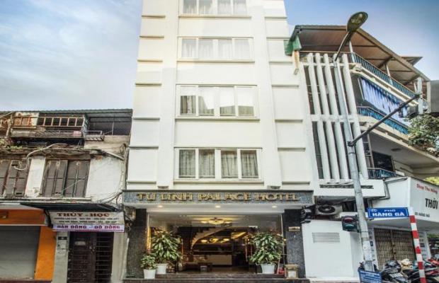 фото отеля Tu Linh Palace Hotel 1 изображение №9
