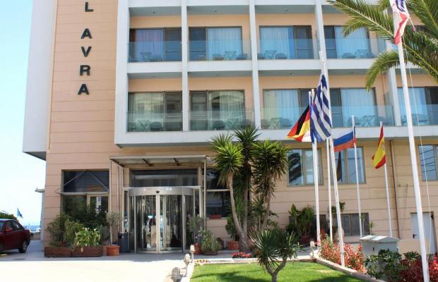 фото отеля Avra Hotel изображение №1