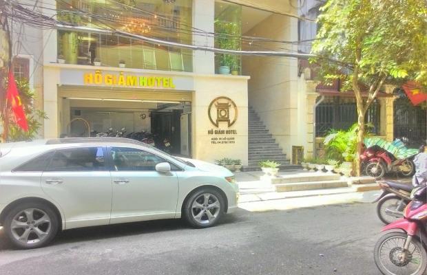 фото отеля Ho Giam Hotel изображение №1