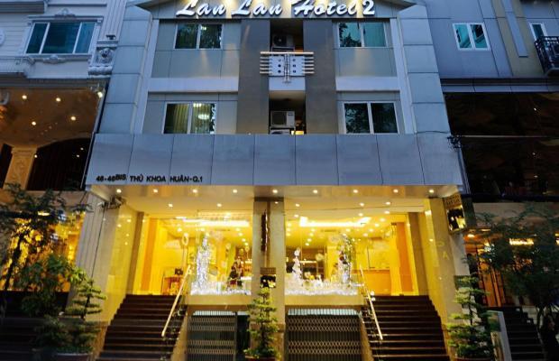 фото Lan Lan 2 Hotel изображение №18