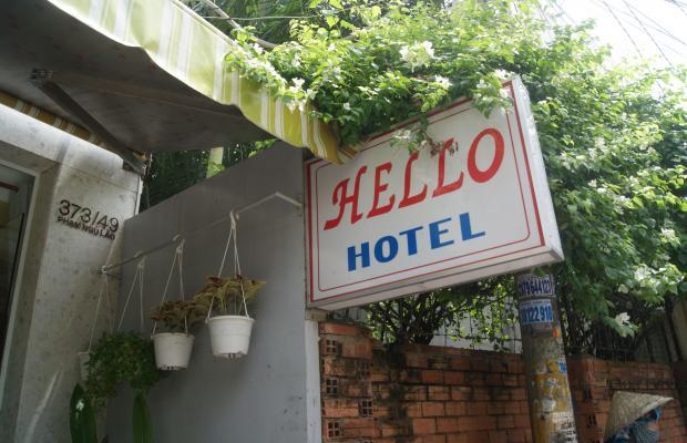 фото Hello Hotel изображение №2