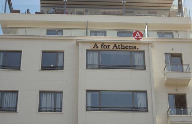 фото отеля A for Athens изображение №1