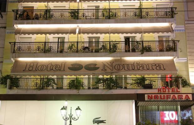 фотографии Noufara Hotel  изображение №8