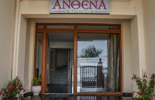 фото отеля Anthena Studios изображение №29