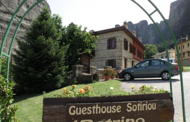 фото Guesthouse Sotiriou Petrino изображение №2