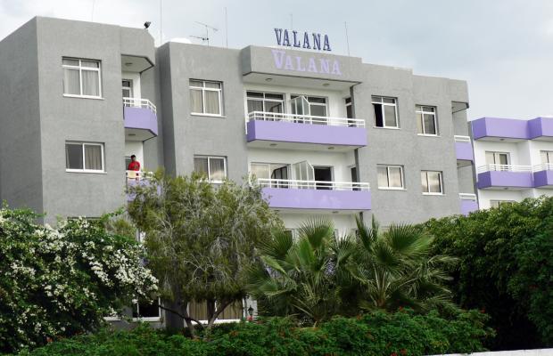 фото Valana изображение №2