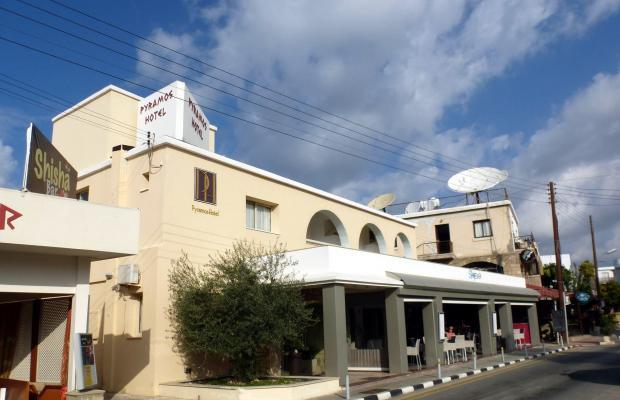 фото отеля Pyramos изображение №1