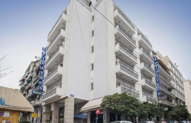 фото отеля Epidavros Hotel изображение №1