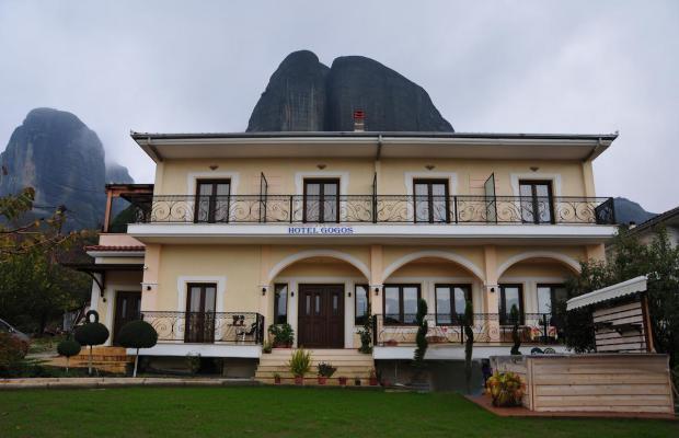 фото отеля Gogos Meteora изображение №1