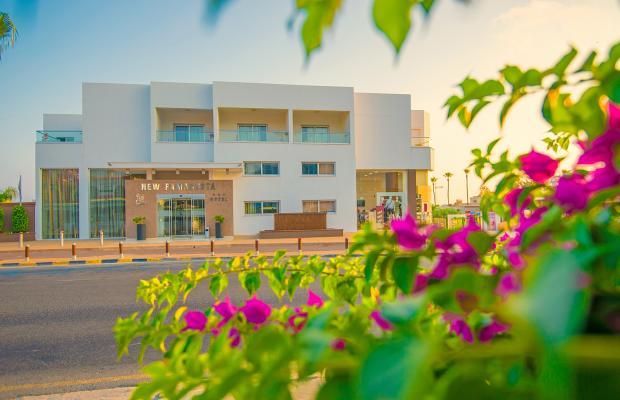 фотографии New Famagusta изображение №88