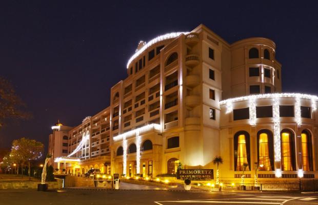 фото Primorets Grand Hotel & Spa  изображение №14