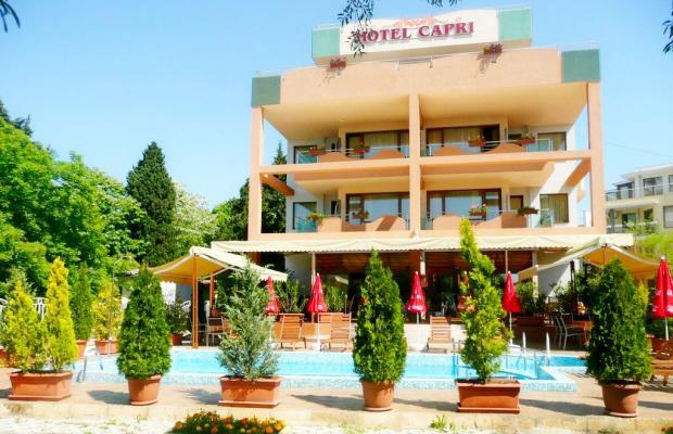 фото отеля Capri (Капри) изображение №1