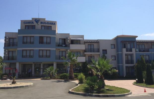 фотографии Costa Bulgara Mediterranean Club (Коста Булгара Медитерранеан Клаб) изображение №20