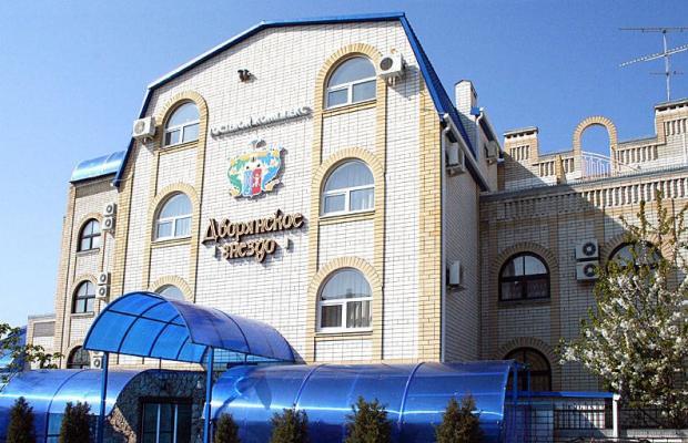фото отеля Дворянское гнездо (Dvoryanskoe gnezdo) изображение №17