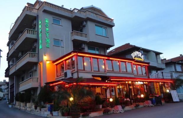 фотографии отеля Boruna (Боруна) изображение №7