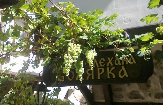 фотографии отеля Болярка (Bolyarka) изображение №23