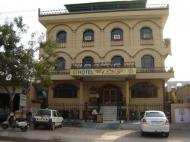 Hotel Taj Plaza, 3*