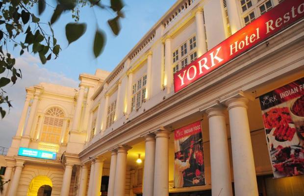 фото York изображение №30