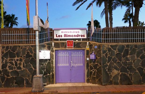 фотографии отеля Bungalows Los Almendros изображение №27
