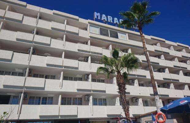 фотографии Maracaibo Aparthotel & Restaurant изображение №32