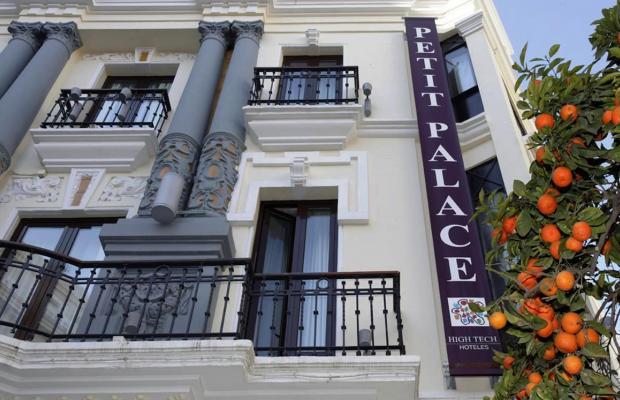 фотографии отеля Petit Palace Canalejas изображение №47