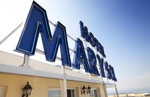 фотографии Prestige Mar y Sol Hotel Elit изображение №20