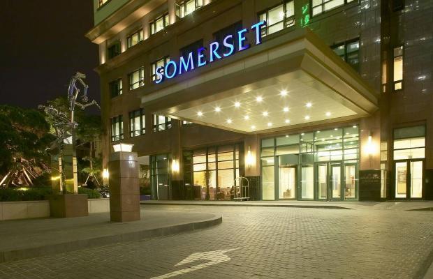 фото отеля Somerset Palace Seoul изображение №9