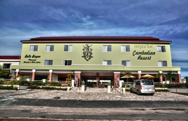 фото отеля Cambodian Resort изображение №21