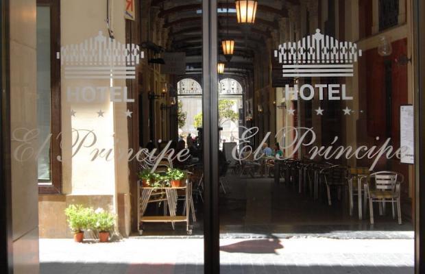 фотографии отеля El Principe изображение №7