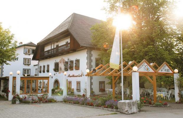 фото Landhotel Agathawirt изображение №14