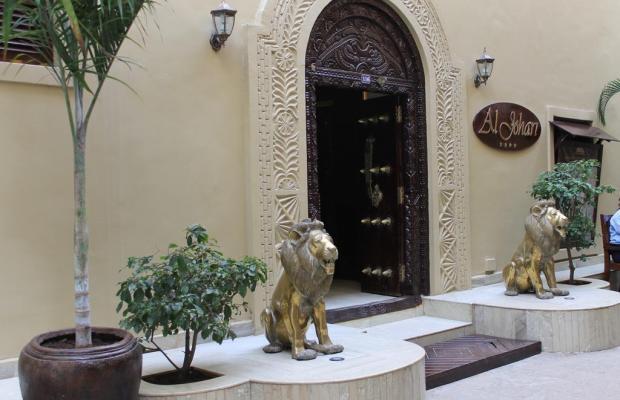 фотографии Al Johari изображение №8