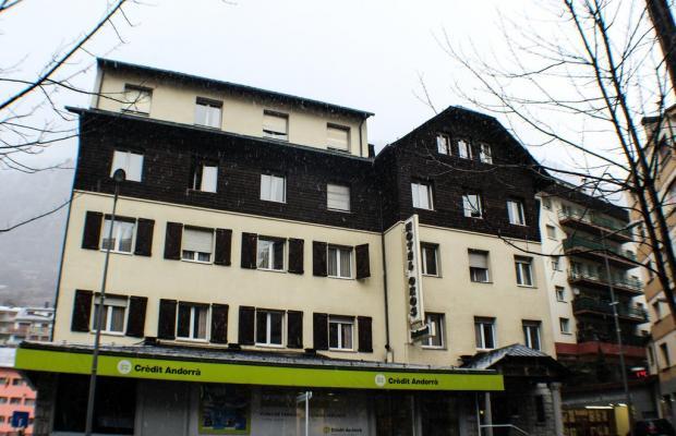 фото отеля Oros изображение №1