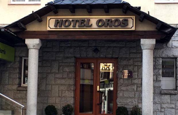 фотографии отеля Oros изображение №27