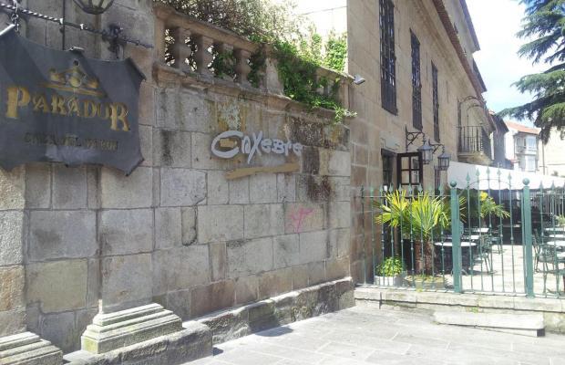 фото Parador de Pontevedra изображение №30