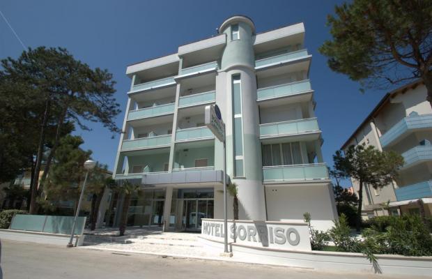фото отеля Sorriso House (Милан) изображение №1