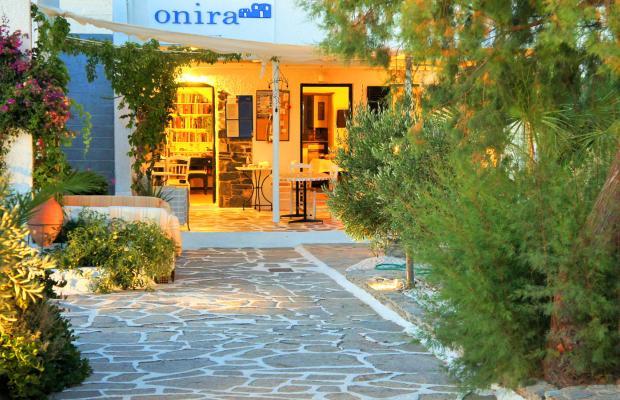 фото Onira Hotels & Apartments изображение №26