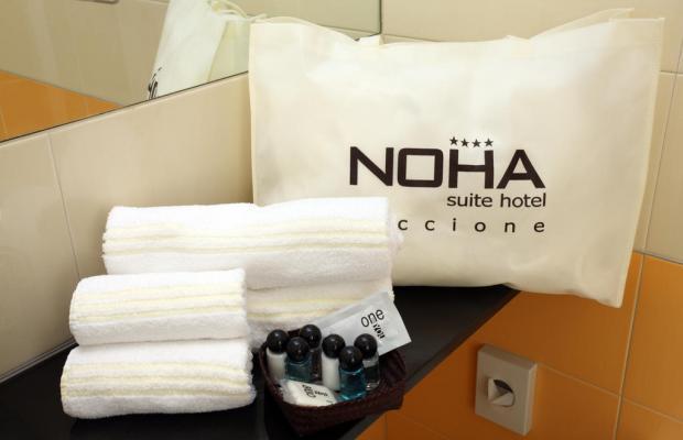 фото отеля Rimini Residence Noha Suite Hotel  изображение №25