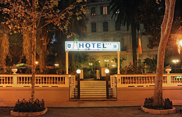 фото отеля Alexander изображение №37